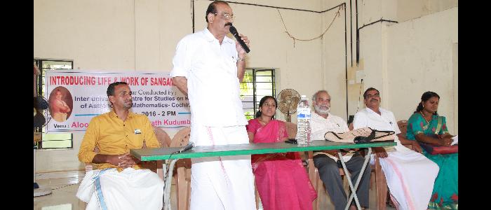 organized a seminar at Aloor Panchayath