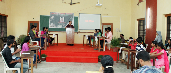 'Aristeia sti Zoologia' - Inter Collegiate Quiz