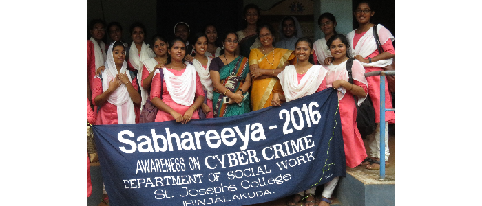 'Sabhareeya' 2016- Awareness Programme on 'Cyber Crime' and 'Cyber Ethics'