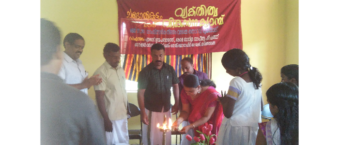 Changathikoottam-Children's Camp at Pudukad Panchayat -2015