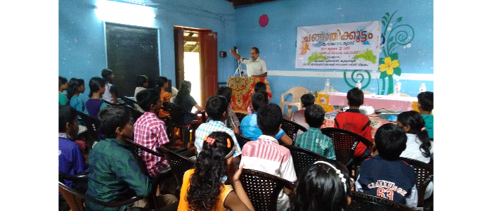 Changathikootam -Children's Camp at Kodakara, Grama Panchayath-2015