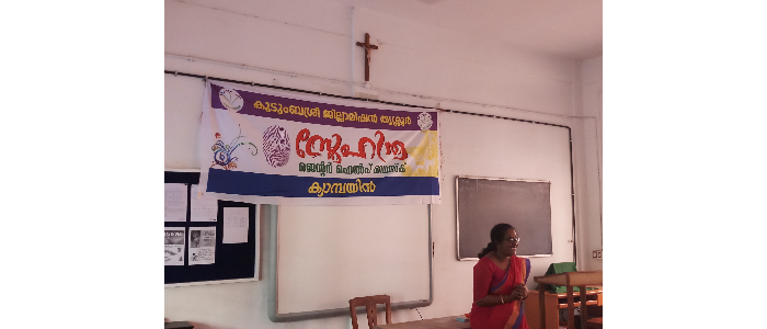 Awareness on Snehitha Project