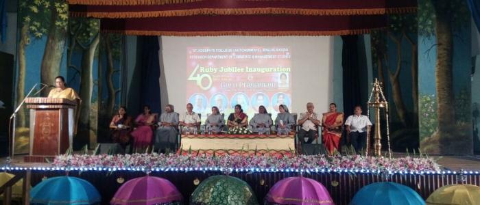 Ruby Jubilee Inauguration
